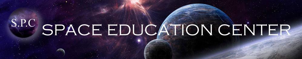 Space Education Center of AANL